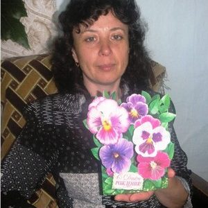 Чугунова Оксана Анатольевна